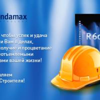 Rendamax_builder_day